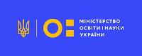 Міністерство oсвіти і науки, молоді та спорту України